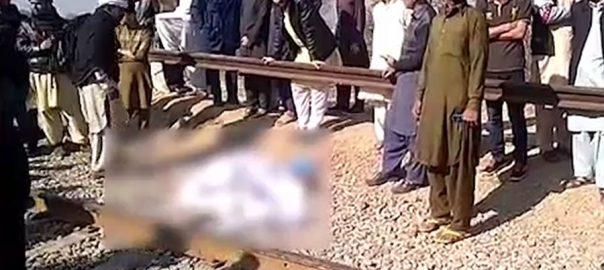 لاہور ، کوٹ لکھپت ، ٹرین تلے ، ایک شخص جاں بحق ، تحقیقات جاری ، 92 نیوز