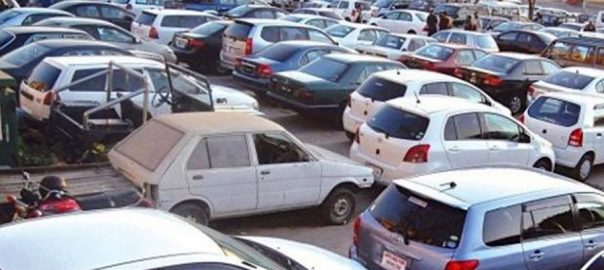 ورک لاہور  روزنامہ 92 نیوز محکمہ ایکسائز ذرائع