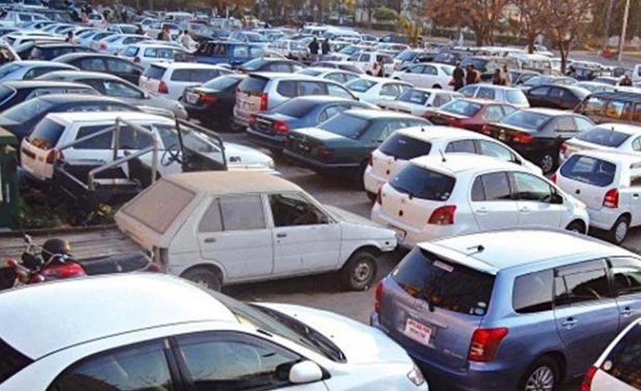 پنجاب میں گاڑیوں کی یونیورسل نمبر پلیٹوں کیلئے ہوم ورک تیز