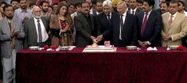 92نیوز ، پانچویں ، سالگرہ ، ہیڈ آفس ، کیک ، مرکزی تقریب