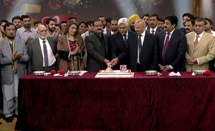 92نیوز کی پانچویں سالگرہ کی تقریب ، گورنر ، وزیراعلیٰ پنجاب ، اسپیکر پنجاب اسمبلی کی شرکت