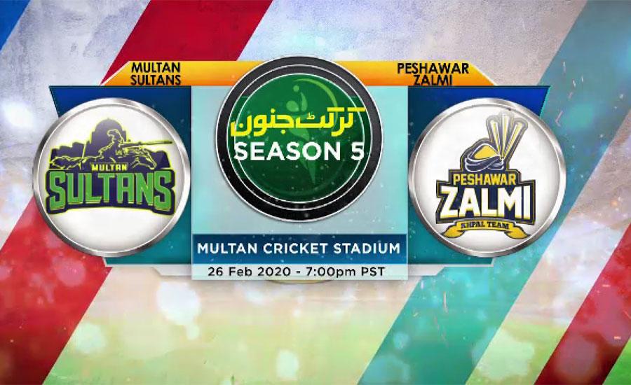 پاکستان سپر لیگ فائیو ، آج ملتان سلطان اور پشاور زلمی میں جوڑ پڑے گا