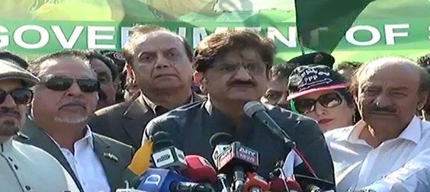 گورنر ، وزیراعلیٰ سندھ ، یوم یکجہتی کشمیر ، کراچی ، ریلی میں شرکت ، 92 نیوز