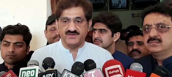 افسوس ، وفاقی حکومت ، سندھ ، لوگوں ، نظر ، وزیراعلیٰ ، مراد علی شاہ