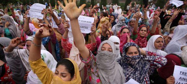 مظفرآباد، بھارتی ظلم و جبر، کشمیری ،عوام ، احتجاجی مارچ ، 92 نیوز