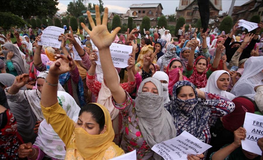 مظفرآباد، بھارتی ظلم و جبر کیخلاف کشمیری عوام کا احتجاجی مارچ