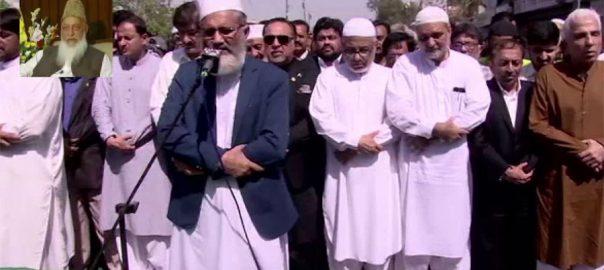 سابق ، سٹی ناظم ، نعمت اللہ خان ، کراچی ، نماز جنازہ