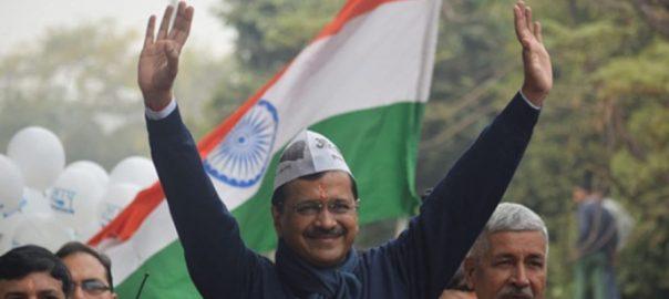 نئی دہلی کی ریاستی اسمبلی کے انتخابات، مودی کی جماعت کو عبرتناک شکست