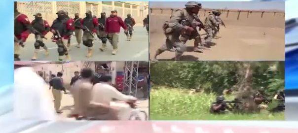 آپریشن ردالفساد ، 3 برس مکمل ، اسلام آباد ، 92 نیوز