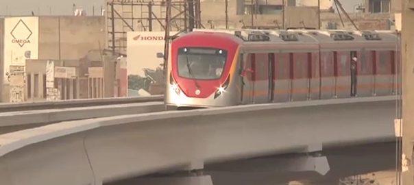 وزیراعلیٰ پنجاب ، آئندہ ماہ ، اورنج میٹرو ٹرین ، چلانے ، منظوری