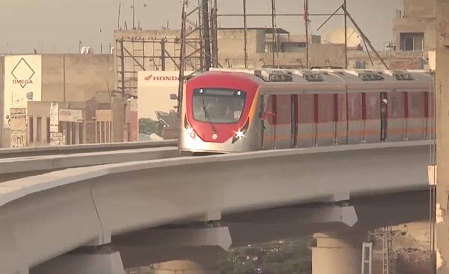 لاہور میں اورنج لائن میٹرو ٹرین منصوبہ لیسکو کے لیے درد سر بن گیا