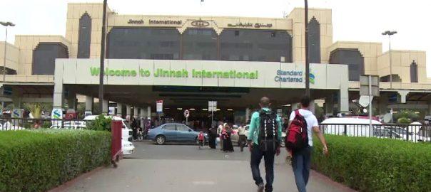 کرونا وائرس ، پاکستان آنیوالے ، تمام مسافروں ، ہیلتھ ڈکلیئر فارم ، جمع ، لازمی قرار ، کراچی ، 92 نیوز