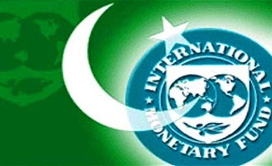 پاکستان اور آئی ایم ایف مشن کے مذاکرات کا اعلامیہ جاری