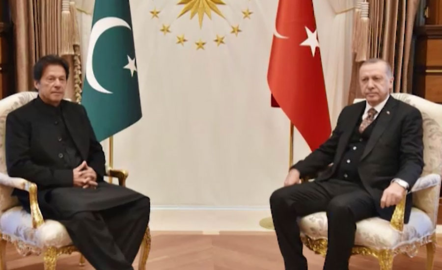 پاکستان اور ترکی کا سماجی اور معاشی ترقی کیلئے معاہدہ کرنیکا فیصلہ