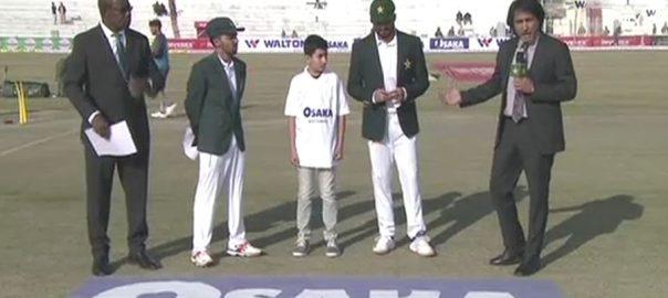 راولپنڈی ٹیسٹ،پاکستان ، بنگلہ دیش ، ٹاس ، جیت ، فیلڈنگ ، فیصلہ