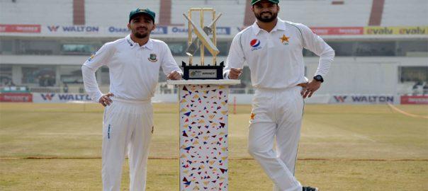 پاکستان ، بنگلہ دیش ، پہلا ٹیسٹ ، راولپنڈی ، شروع