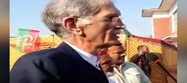 اتحادیوں کیساتھ مسئلہ افواہیں پرویز خٹک نوشہرہ  92 نیوز وزیر دفاع