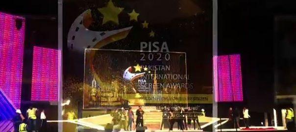 نامور ، پاکستانی فنکار ، کل ، پاکستان انٹرنیشنل اسکرین ایوارڈز ، تقریب ، فن ، مظاہرہ