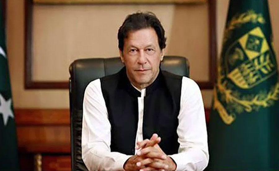 وزیر اعظم عمران خان آج قوم سے خطاب کرینگے