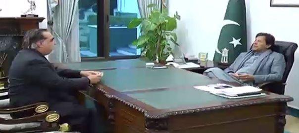 نائنٹی ٹو نیوز، خبر سچ ثابت ، وزیراعظم ، مشتاق مہر ، آئی جی سندھ ، گرین سگنل ، اسلام آباد ، 92 نیوز