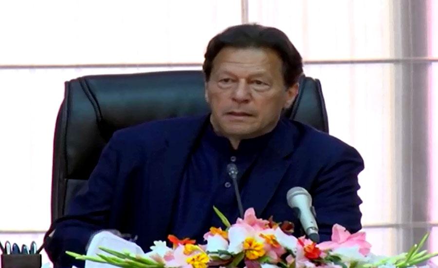 وفاقی کابینہ کے اجلاس کی اندرونی کہانی، وزراء کا وزیراعظم کو خراج تحسین