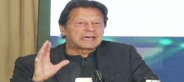 ہارنے ، ڈرتا ، انسان ، وزیراعظم ، عمران خان