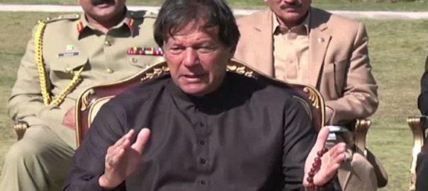 وزیراعظم ، حکومت ، سازش ، فضل الرحمٰن ، کارروائی کا اعلان ، اسلام آباد ، 92 نیوز