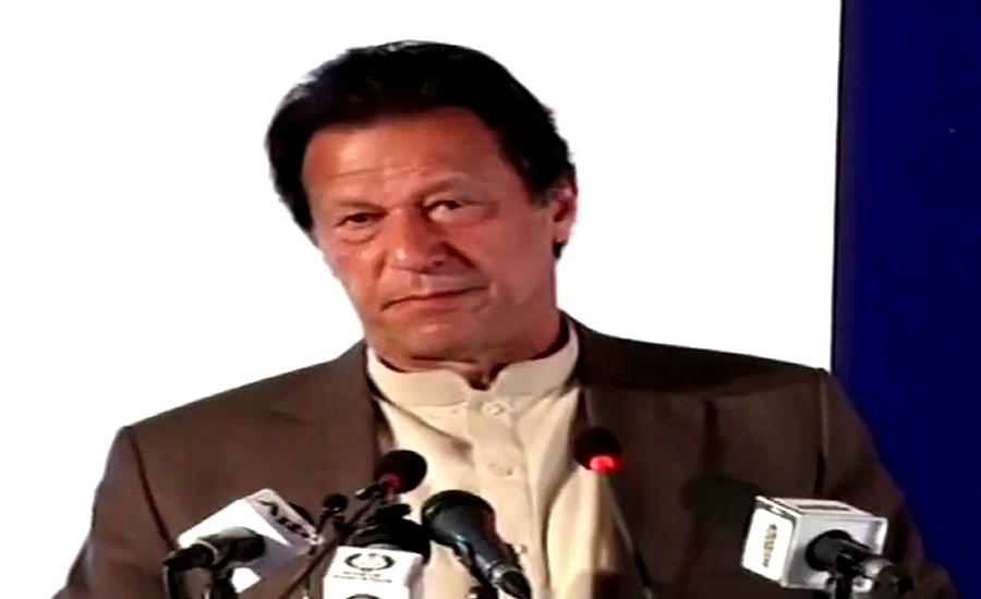 بھارتی متنازعہ قانون سے پاکستان کیلئے مہاجرین کا بڑا مسئلہ پیداہوگا، وزیر عظم