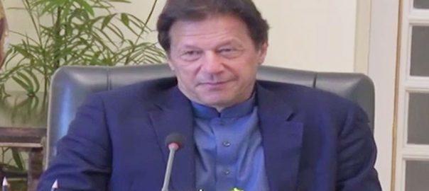 pm-imran-khan-meeting وفاقی کابینہ  سیاسی صورتحال اسلام آباد  ویب ڈیسک