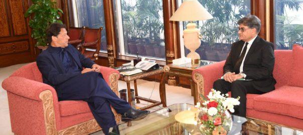 اٹارنی جنرل ، خالد جاوید خان ، وزیر اعظم ، ملاقات ، قانونی امور