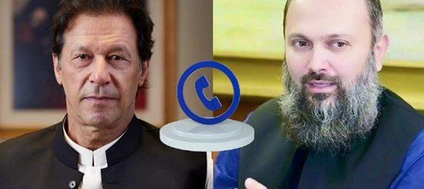 pm with cm وزیر اعظم  وزیر اعلیٰ بلوچستان  ٹیلیفونک رابطہ  ایران  اسلام آباد  92 نیوز جام کمال  کرونا وائرس