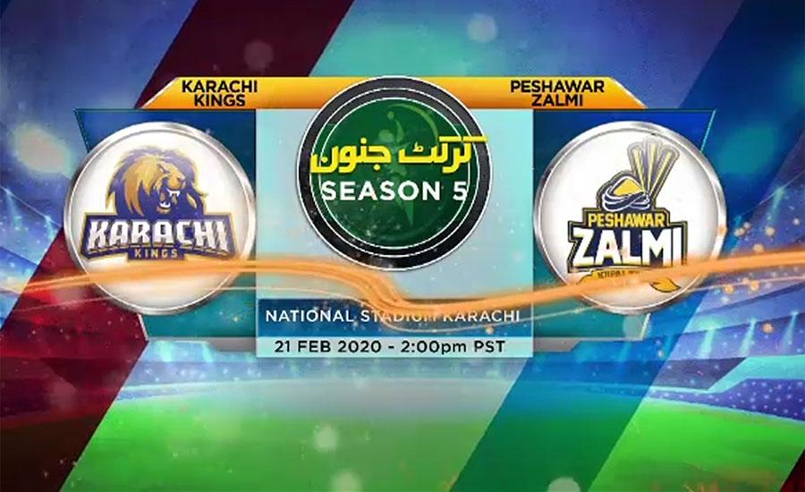 پی ایس ایل، کراچی کنگز بمقابلہ پشاور زلمی ، لاہور قلندرز کا مقابلہ ملتان سلطانز سے ہو گا