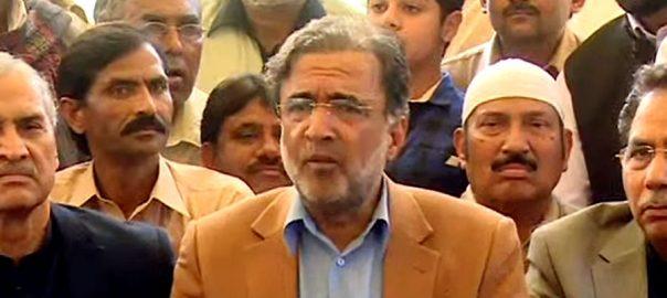 وزیر اعظم ، جتنے وعدے کئے ، یوٹرن لے لیا ، قمر زمان کائرہ ، میڈیا سے گفتگو ، لاہور ، 92 نیوز