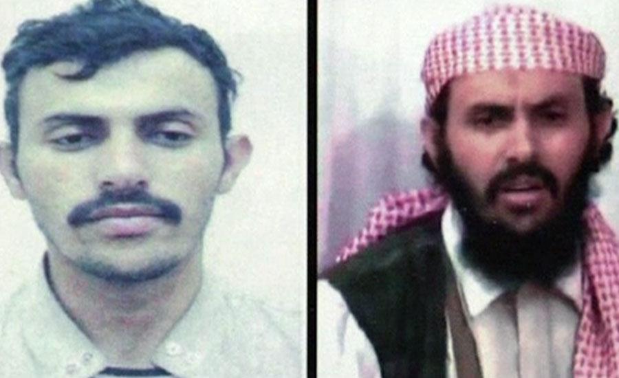 ڈونلڈ ٹرمپ نے جزیرہ نما عرب میں القاعدہ کے سربراہ کی ہلاکت کی تصدیق کر دی