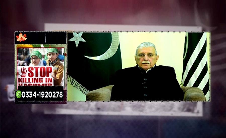 کشمیری خود کو اکیلا نہ سمجھیں، 22 کروڑ پاکستانی آپکی پشت پر ہیں، راجہ فاروق حیدر
