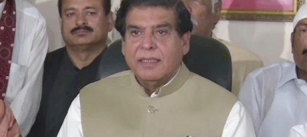 گیپکو  غیر قانونی  راجہ پرویز اشرف  لاہور  92 نیوز