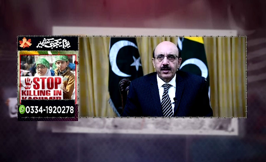 بھارتی جارحانہ اقدامات کی عالمی سطح پر مذمت کی گئی، سردار مسعود خان