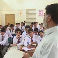 لاہور ہائیکورٹ ، نجی اسکولوں ، اضافی فیس ، واپس ، حکم