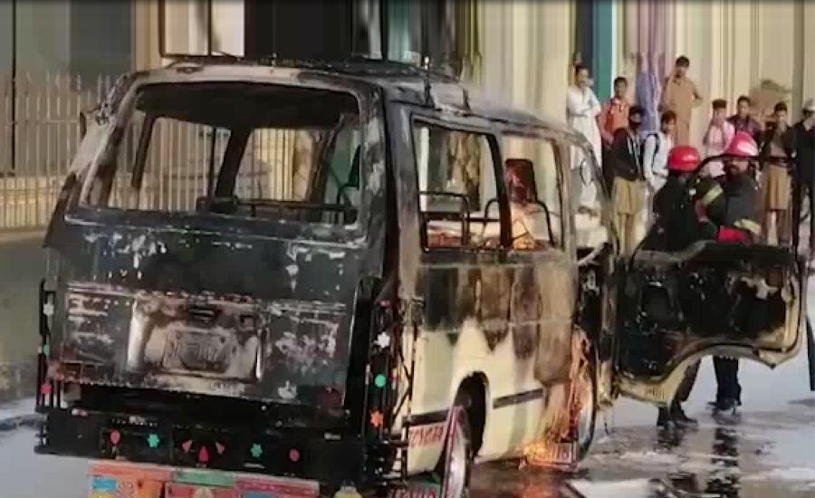 بہاولپور میں اسکول وین میں آتشزدگی ، کوئی جانی نقصان نہ ہوا