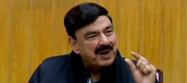 تحریک انصاف ، نہیں چاہتی ، چور ، لٹیرے ، ڈاکو ، عیاشیاں ، شیخ رشید ، لاہور ، 92 نیوز