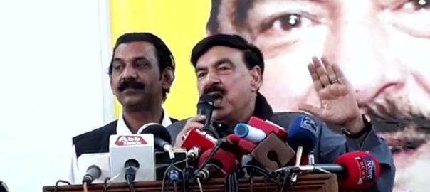 نوازشریف ، آصف زرداری ، عمران خان ، دائیں اور بائیں جیب ، شیخ رشید ، گوجرانوالہ ، خطاب ، 92 نیوز