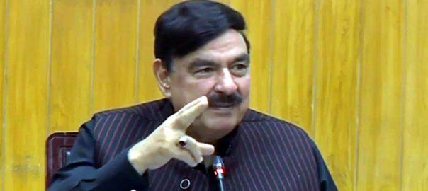 ایم کیو ایم ، کہیں جارہی ، نہ ہی چودھری برادران، شیخ رشید احمد ، لاہور ، میڈیا سے گفتگو ، 92 نیوز