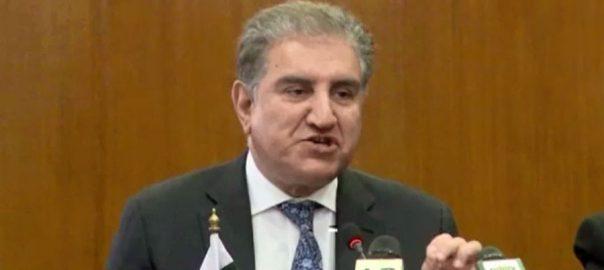 مہنگائی زیادہ، معاشی حالات ، ٹھیک کرنا ہوں گے، شاہ محمود قریشی ، دورہ کراچی ، صدر ایف پی سی سی آئی ، انجم نثار ، 92 نیوز