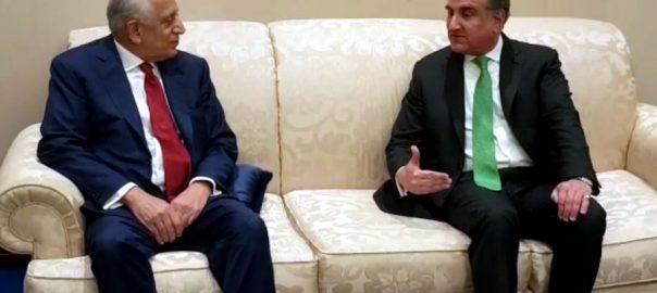 دوحہ ، شاہ محمود قریشی ، امریکی نمائندہ خصوصی ، زلمے خلیل زاد ، ملاقات ، 92 نیوز
