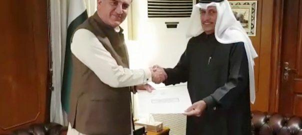 shah mehmood qureshi with qatri قطری سفیر وزیر خارجہ طالبان امن معاہدے اسلام آباد  92 نیوز صقر بن مبارک  شاہ محمود قریشی  امریکہ ، طالبان امن معاہدے 