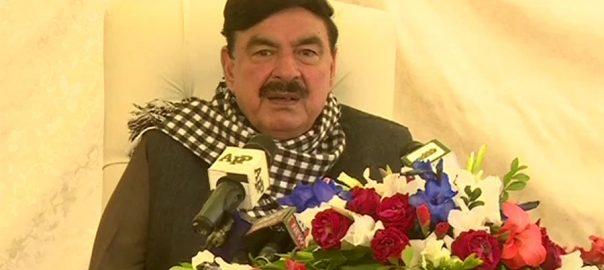 کراچی سرکلر ریلوے ، تعاون ، تیار ، وفاقی وزیر ، شیخ رشید