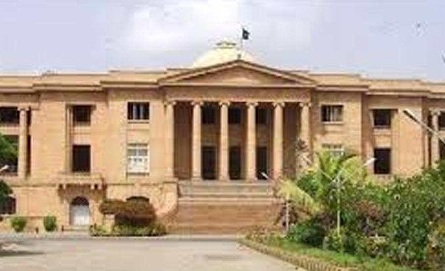 سندھ ہائیکورٹ کی زیادتی کیسز میں مربوط نظام وضع کرنے کی ہدایت