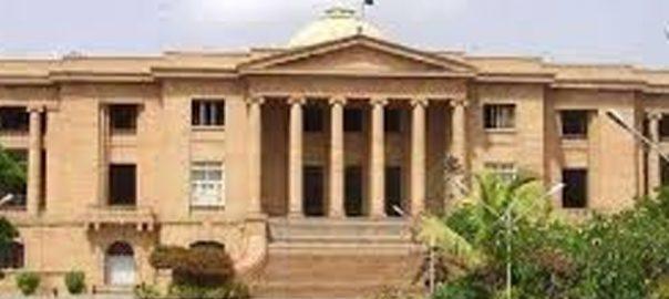 sindh high court فیصل واوڈا  نا اہلی کیلئے درخواست  الیکشن کمیشن  نوٹسز جاری  کراچی  92 نیوز سندھ ہائی کورٹ   الیکشن کمیشن آف پاکستان 