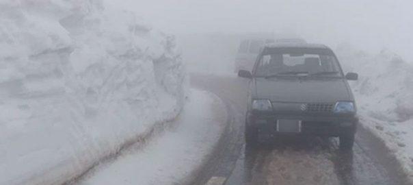آزاد کشمیر ، علاقوں ، بارش ، برفباری ، سلسلہ ، جاری