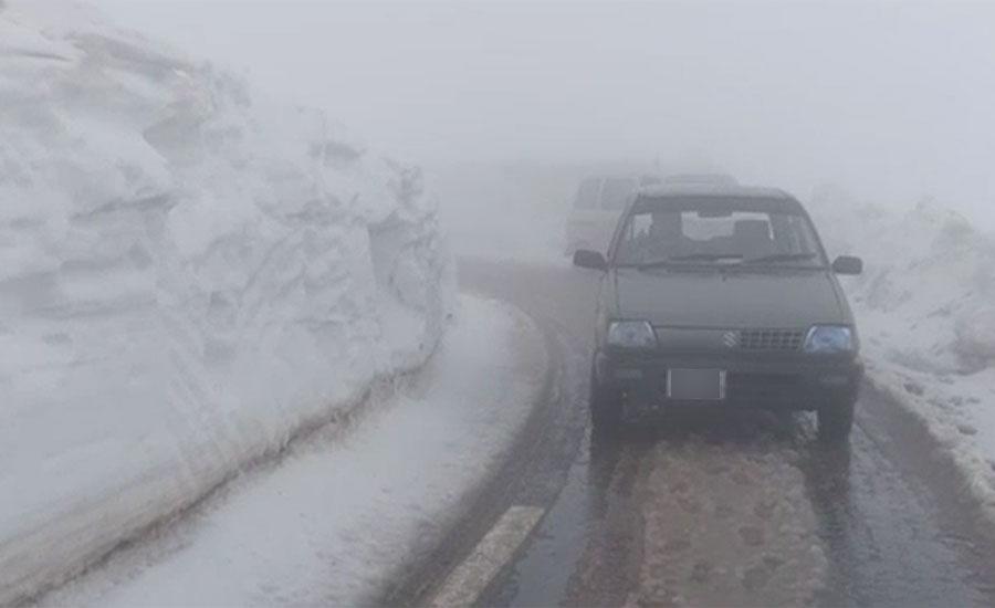 آزاد کشمیر کے بیشتر علاقوں میں بارش اور برفباری کا سلسلہ جاری